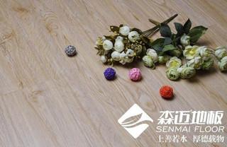 枫木色强化地板
