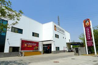 观光工厂 台湾卤味博物馆