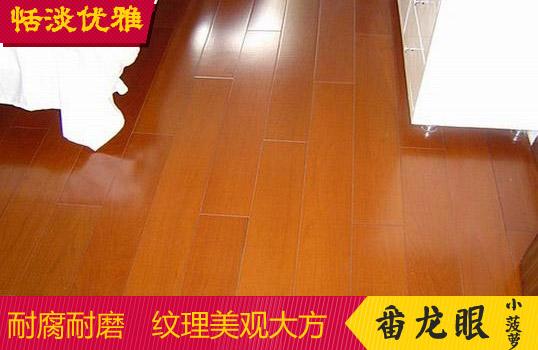 柚木色番龍眼實木地板  小菠蘿實木地板
