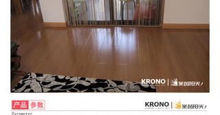 强化复合木地板地热地板林海物语