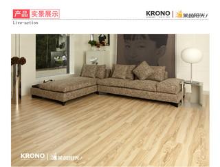 时尚强化复合木地板地热地板