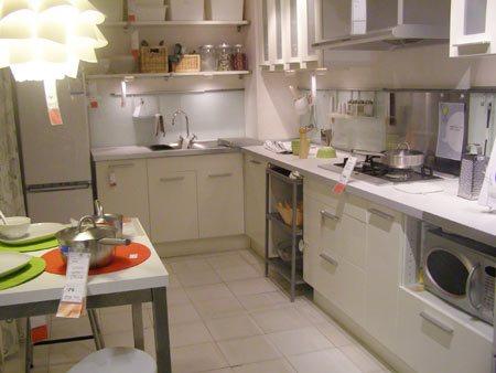 厨房装修图_装修攻略_装修效果图_齐家网图片