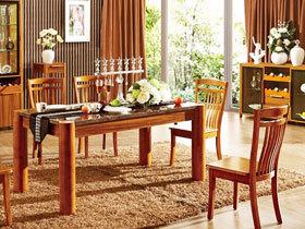 实木实用餐桌 造最舒适用餐空间