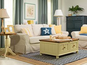 裝飾客廳必備 10款簡約沙發欣賞