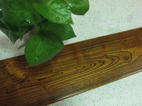 槐木實木地板