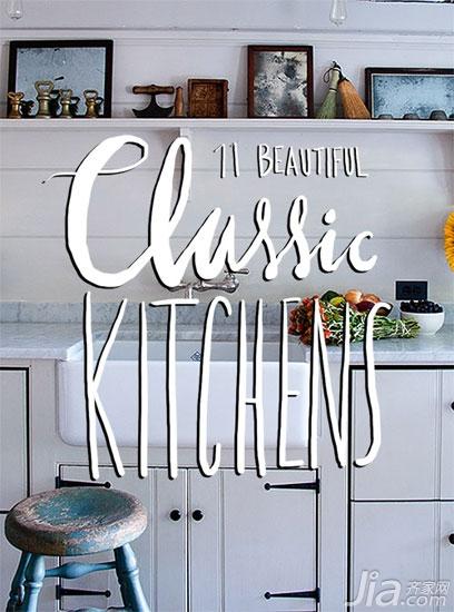厨房大搜罗  11个漂亮又经典的厨房设计