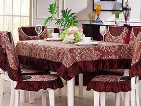 17张方形餐桌设计图 庄重大气