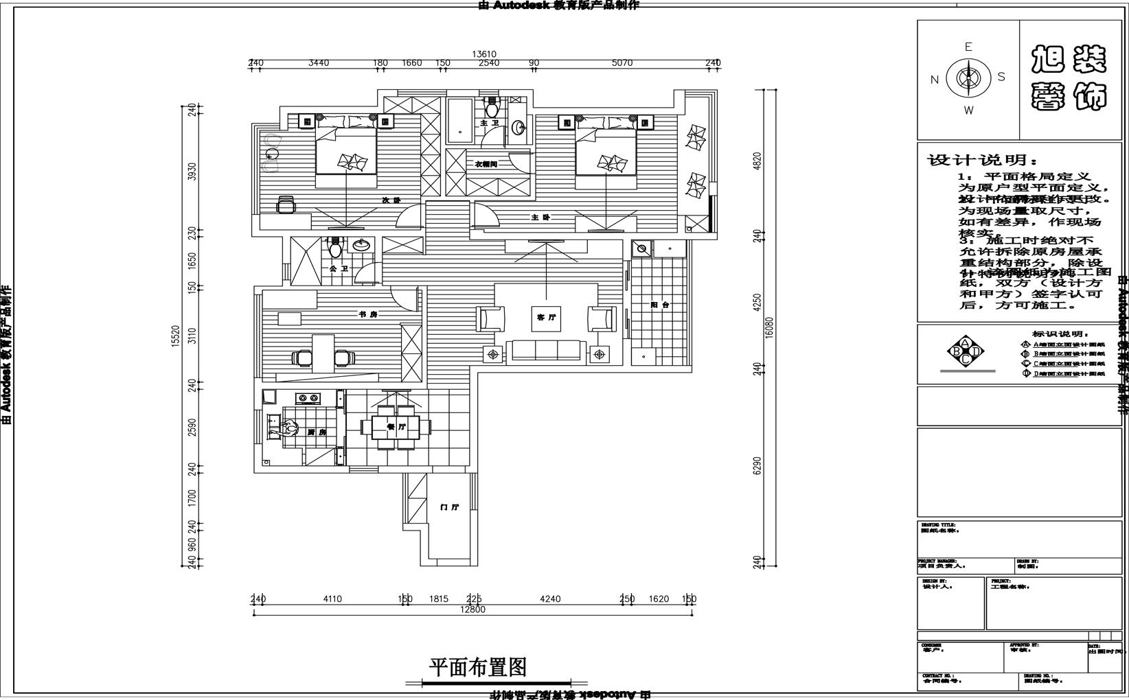 70平方三室两厅现代简约半包5万