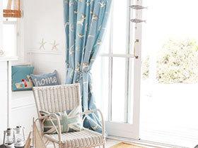 14款气质窗帘 打造家中地中海风格