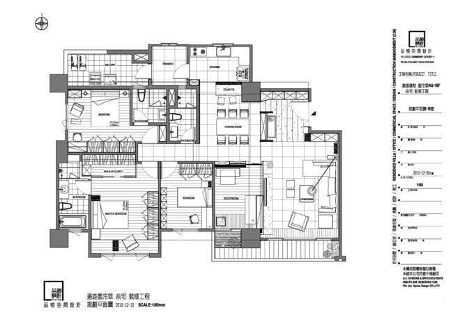 简约风格两室一厅舒适户型图