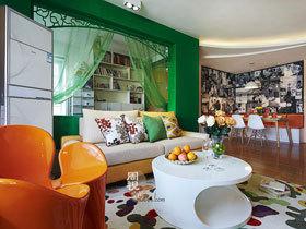 2万改造小一房 时尚靓丽现代小家设计
