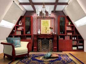 16个小阁楼设计 唯美与实用并重