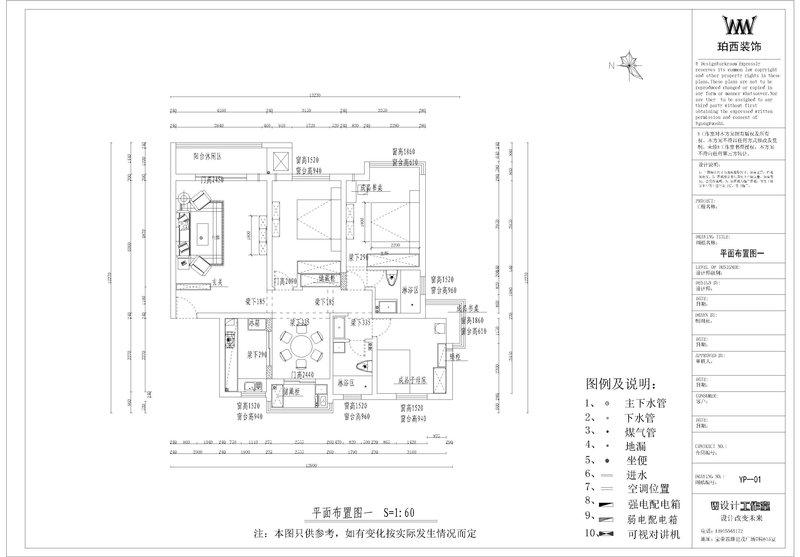 装修设计 上海装修 上海装修案例 飘窗 手绘背景墙户型改造