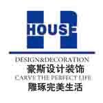 常熟市豪斯装饰设计工程有限公司