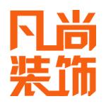 济南凡尚装饰有限公司
