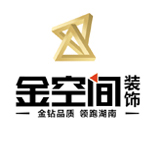 湖南长沙金空间装饰实业有限公司湘潭分公司