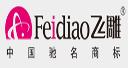 Feidiao飞雕
