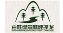 百姓綠森林