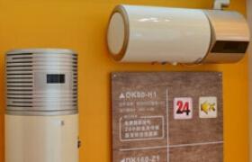 万家乐空气能热水器好不好 价格如何