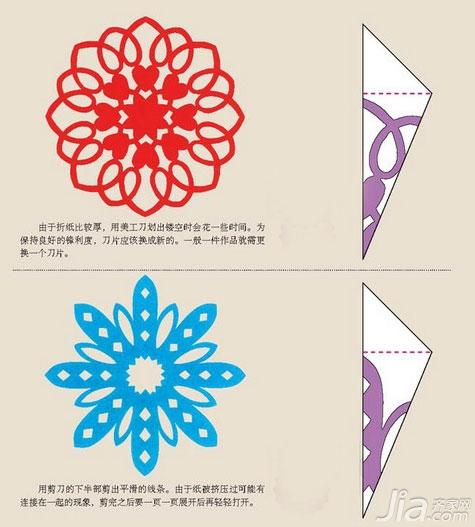 喜庆 4种经典窗花剪纸装出红火家