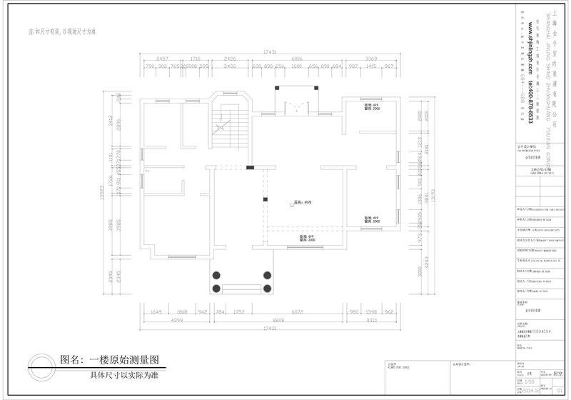 300平丽晶东源别墅户型改造图,户型改造设计,别墅出售七王坟图片