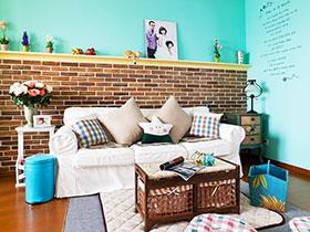 舒适布艺沙发套设计 打造温馨客厅
