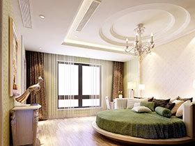 13张圆形卧室吊顶效果图 时尚范儿十足