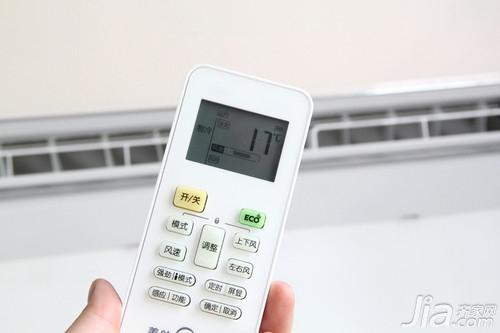 空调遥控器 空调遥控器图标 图片