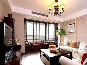 空间更明朗 12款客厅大飘窗设计