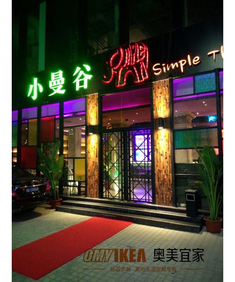 上星泰式风味餐厅装修效果图,室内设计效果图 齐家装修网高清图片