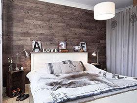 好梦空间 12款现代工业风卧室