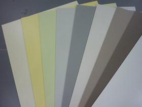 陶瓷薄板价格 陶瓷薄板贵不贵