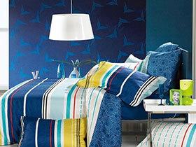 在蓝色海洋中入睡 10款蓝色布艺床品推荐