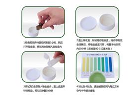 测甲醛的方法 如何检测甲醛超标