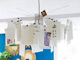 造型百變 12個餐廳吊燈展現光影藝術