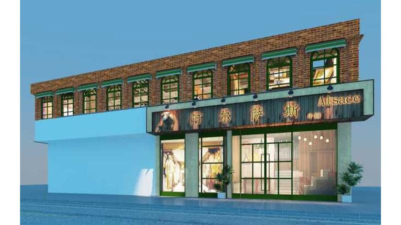15 20万100平米混搭大户型装修效果图,西餐厅装修案例效果图 齐家高清图片