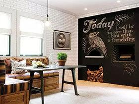 把家装出文艺范儿 11个客厅涂鸦黑板墙