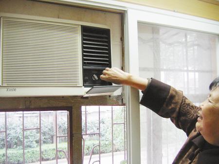 窗式空调的牌子