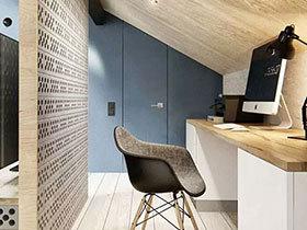 空间改造有新招 12个阁楼工作区设计