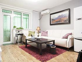 小户型也能装出时尚感 68平米舒适自然简约风二居