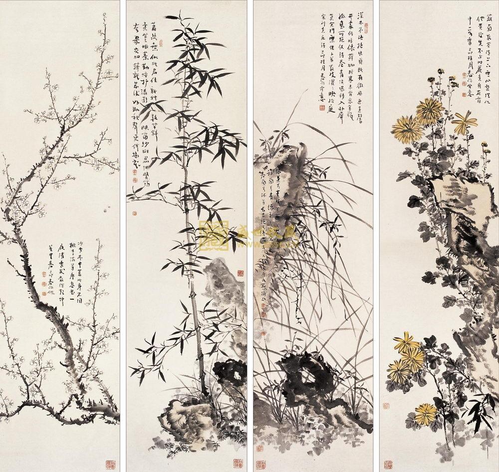 许许多多叶似剑鞘的竹子,枝繁叶茂,在竹波荡漾,连片成海.图片