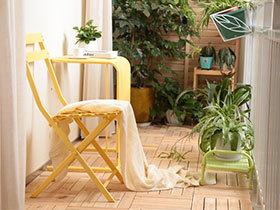 15款休闲阳台设计 放松+实用两不误