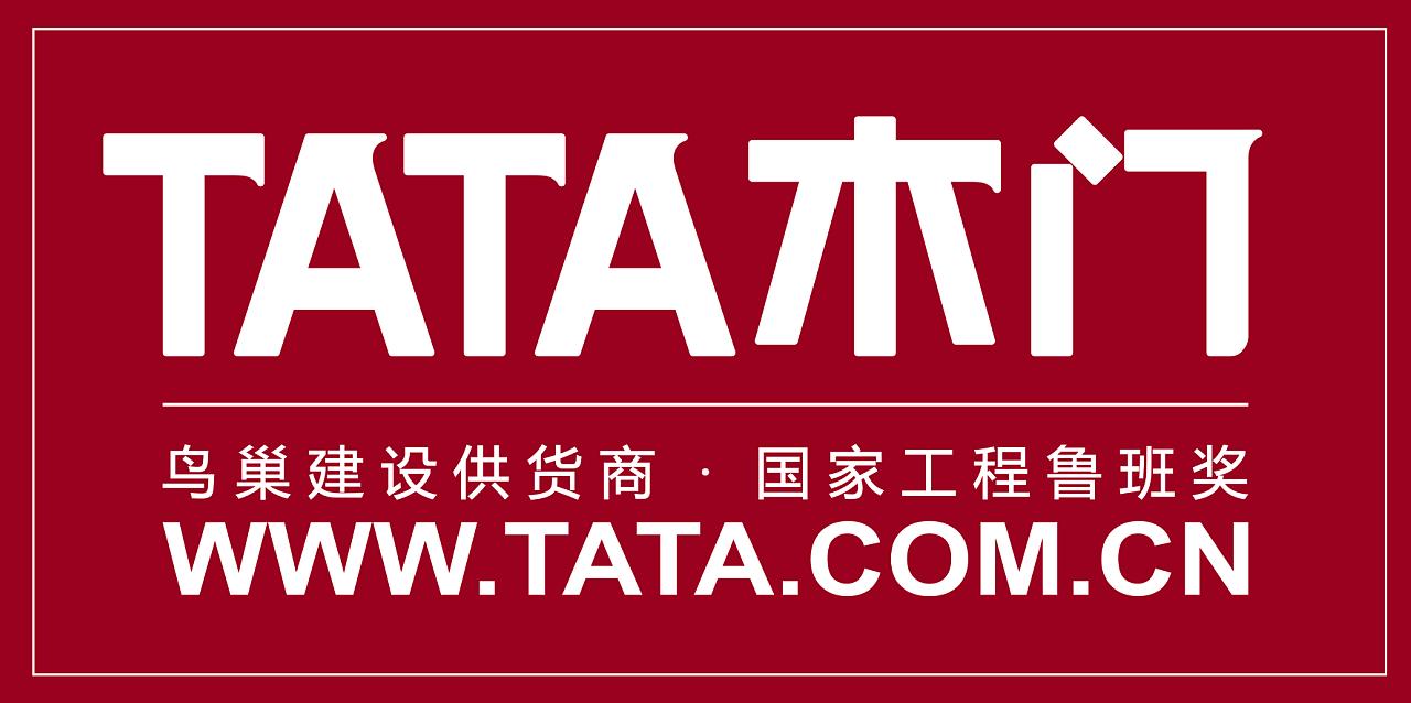 tata木門價格