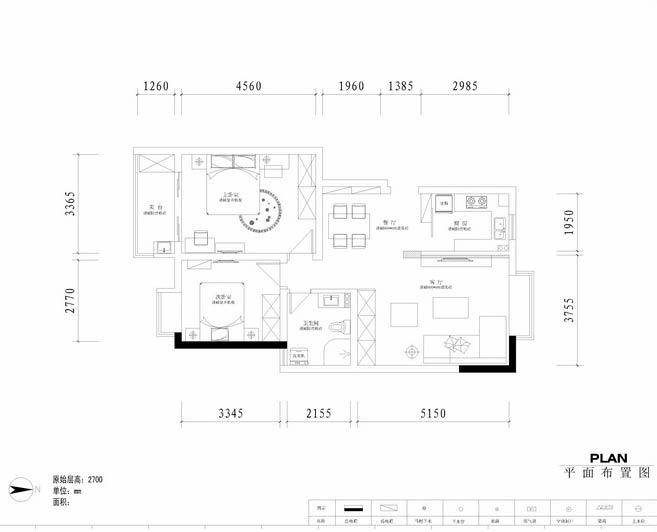 84平米现代风格家平面图设计