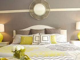当灰色遇上黄色 13个卧室配色新方案