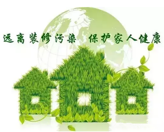 室内装修污染有哪些 室内装修污染治理方法