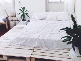 简洁卧室轻松造 10款垫仓板床推荐