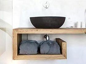 享受木质清新 11个木质卫浴间洗手台