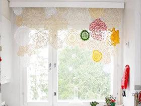 窗帘也优雅性感 11款蕾丝窗帘图片