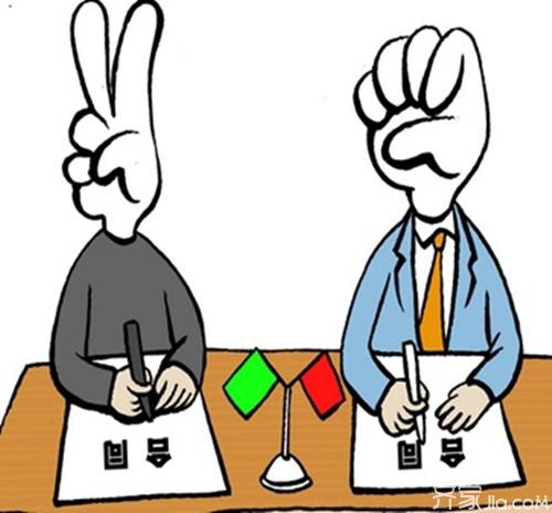 什么是房屋买卖合同 房屋买卖合同纠纷案例分